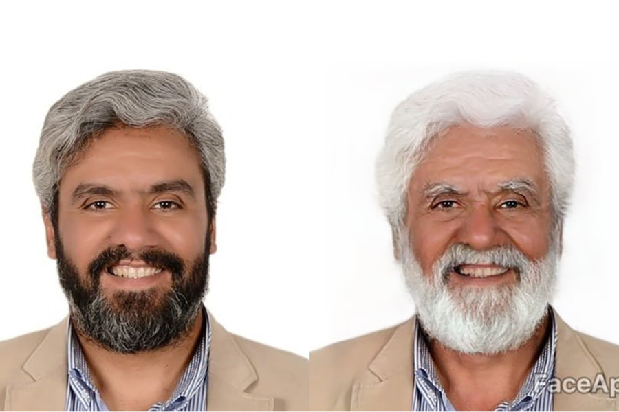 Would You Relinquish Your Privacy to Look Old? Don't Use FaceApp